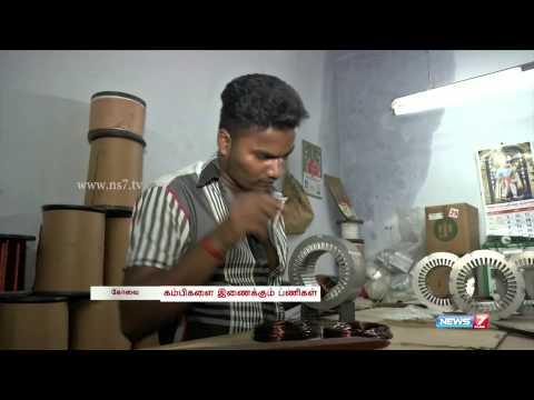 Life of workers at a lathe in Coimbatore | Neengal Urangum Podhu | News7 Tamil |