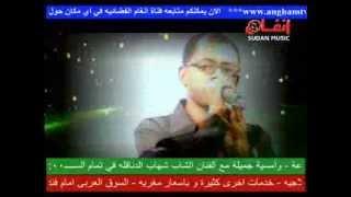 جبرالله حد الحد كلمات طلال حسن التجانى الحان واداء جبرالله