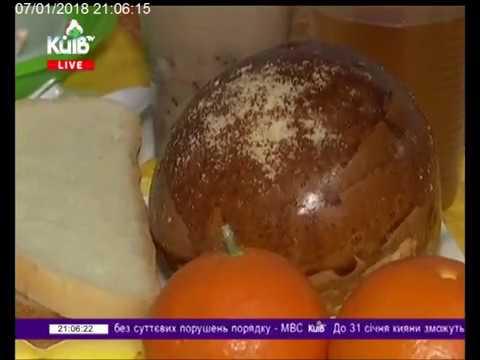 Телеканал Київ: 07.01.18 Столичні телевізійні новини 21.00