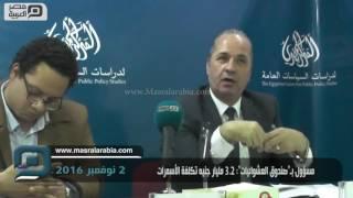 مصر العربية | مسؤول بـ
