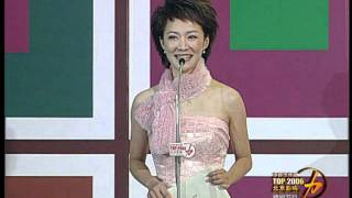 2006 第三届《北京影响力》 1