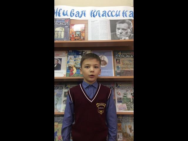Изображение предпросмотра прочтения – МаксимЖигарев читает произведение «Добрых людей, как всегда, не хватает» Г.С.Акулова