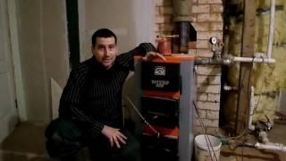 Моя система отопления, Куппер Про 22