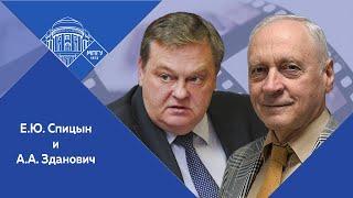 видео Зданович В.М. Усовершенствование электрического «султана»...