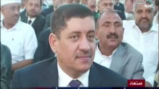 ماذا تحمل زيارة ولد الشيخ لصنعاء حول الهدنة المخترقة