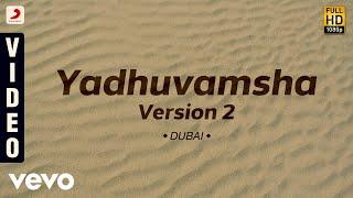 Dubai Yadhuvamsha Version II Malayalam Song | Mammootty, Anjala Zaveri