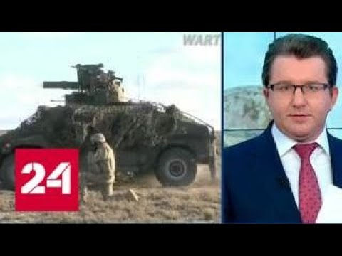 Грузия получила первую партию американских ракет Javelin - Россия 24