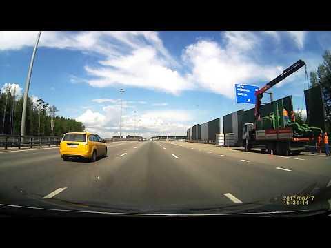 посадка самолета над шоссе во Внуково 17 06 2017