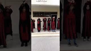 المعلمة ميرفت حسين - الصف الرابع - رقصة بنت صغيرة فلسطينية
