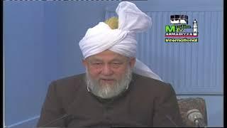 Darsul Quran. Āl Imran [Family of Imran]: 192 (2), 193