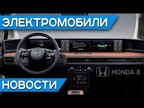 Tesla Model Y выйдет вовремя, Tesla Model 3 самый безопасный автомобиль, Mercedes Benz EQS и Honda E