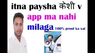 1 no Best Earning App life time For Android 2018 august ||new august 2018||Hindi By Technical Pal