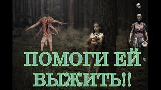 Девочка заблудилась в лесу(( The Forest Прохождение #2