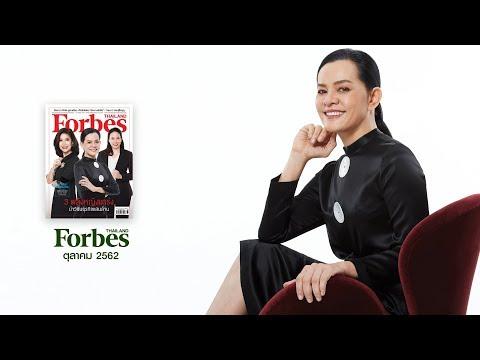 """""""สมฤดี ชัยมงคล"""" พลิกตำนานถ่านหินบ้านปู - Forbes Thailand OCTOBER 2019"""