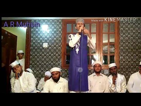 Shammas Mangalore urdu naat.