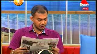 Press Release Sirasa TV 01-09-2014