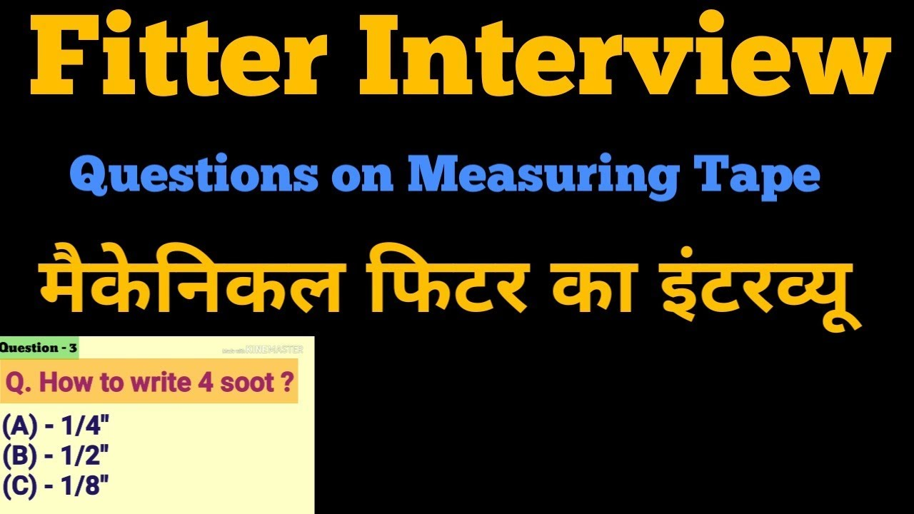 Fitter Interview Questions Answers in Hindi