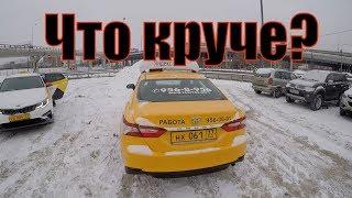 Яндекс такси. Что выбрать? Optima+детский или Camry взрослый/StasOnOff