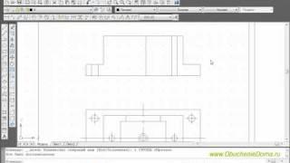 AutoCAD Урок 07. Рисуем деталь №1. Часть 3.