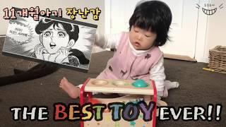 [호주조아] 11개월아기 장난감 추천 | Kmart에서…