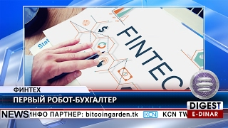 видео АБН АМРО БАНК В КАЗАХСТАНЕ