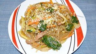 How To Make Japchae (korean Glass Noodles)
