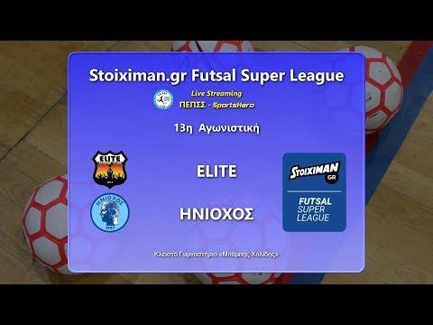 αποτελέσματα live stoixima