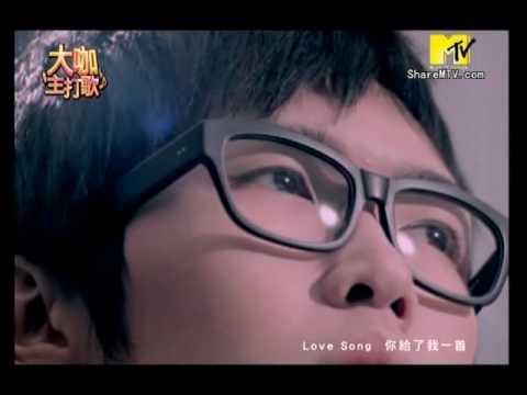 Fang Da Tong - Love Song [MV]