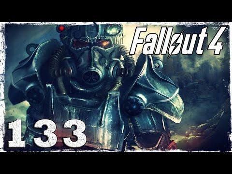 Смотреть прохождение игры Fallout 4. #133: По следу охотника. (1/3)
