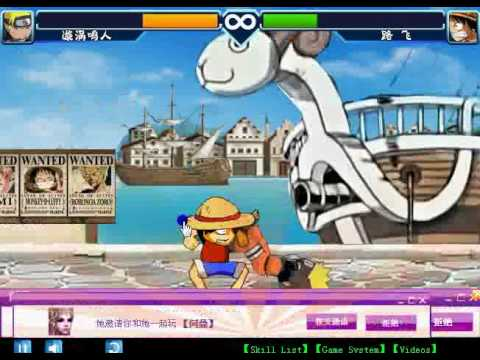 Anime fighting game from y3.com