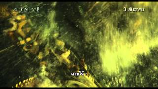 Download Video In the Heart of the Sea - TV Spot 30 Sec MP3 3GP MP4