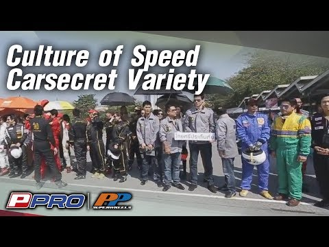PPSuperwheels In Culture of Speed Carsecret Variety