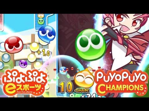 Puyo Puyo Champions Ranked battles #1 |