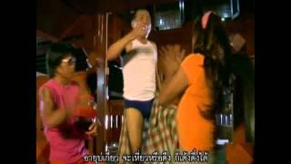 ผู้บ่าวเฒ่ากับสาววัยทีน : สนุ๊ก สิงห์มาตร อาร์ สยาม [Official MV]