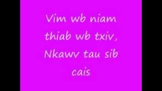 Tau Ntawv Phem Instrumental