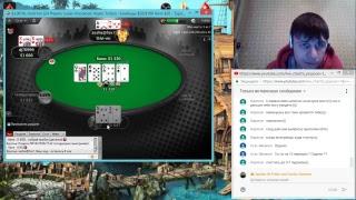 Покер онлайн сателлит на 55 баунти