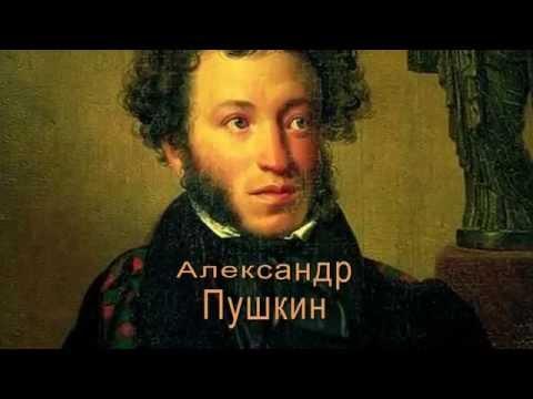 Пушкин. Осень.