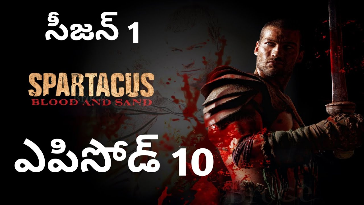 Download Spartacus Blood and Sand   season 1 Episode 10  Party Favors   Explained in Telugu