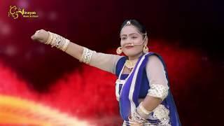 Rajsthani Dj Song 2018 - Om Namo Sriyade maa -  Latest marwari Dj Video - By laxman Prajapat