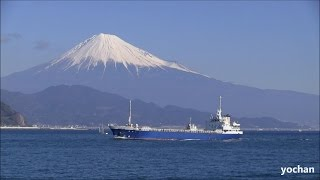 Winter Mount Fuji & General Cargo Ship: ASAHI MARU (IMO: 9128740) Enter port
