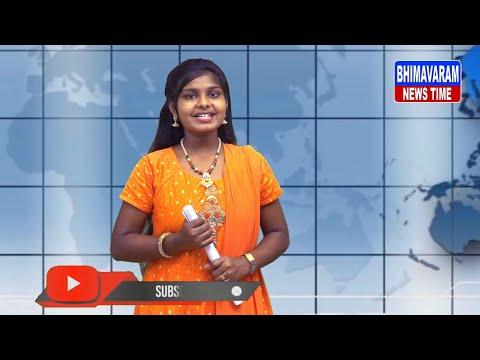 Bhimavaram News Time  bulten  || 26-10-2020