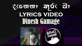 Danena Thuru Maa(දැනෙනා තුරු මා) - Dinesh Gamage ft Kanchana Anuradhi [lyrics video]