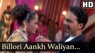 Billori Aankh Waliyan Hosh Be Awake Songs Maqbool Hussian Latest Bollywood Songs