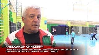 Тренер по легкой атлетике Александр Синкевич о том, как воспитать чемпионов