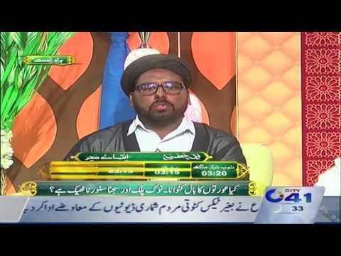 Special Sehri Transmission   Ramzan Meharban   8 Ramzan   4 June 2017   City41