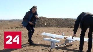 В Бурятии студенты авиационного техникума создали собственный беспилотник - Россия 24