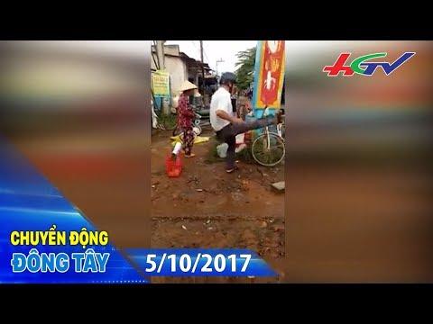 Công an Đắk Lắk yêu cầu xử lý vụ công an xã đá văng thau cá | CHUYỂN ĐỘNG ĐÔNG TÂY - 5/10/2017