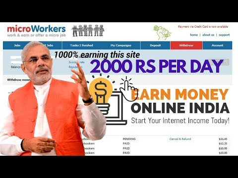 Business news in hindi ( how to earn money online in india  )Microworkers - 2000 per Day 100 % Real