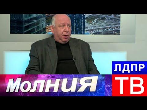 Евгений Бень: Запад пытается понять границы терпения РФ. Молния от 11.04.18