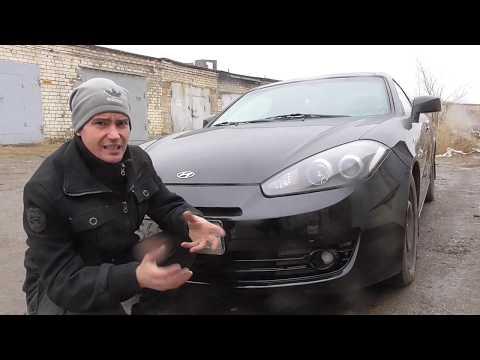 Hyundai Coupe как оно есть на самом деле, он же Tiburon, он же Tuscani, он же Turbulence 🇰🇷
